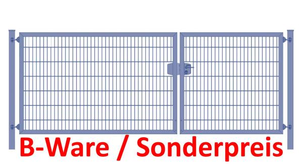 Einfahrtstor Premium Plus 6/5/6 (2-flügelig) asymmetrisch; Anthrazit RAL 7016 Doppelstabmatte; Breite 400 cm x Höhe 120 cm